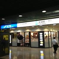Photo taken at Tenjin Station (K08) by Fujihiro K. on 8/31/2013