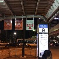 Photo taken at 津田沼駅南口バスターミナル by Fujihiro K. on 7/11/2014