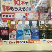 Photo taken at セイコーマート さくま店 by elim on 7/19/2017