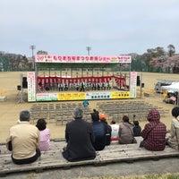 Photo taken at 青葉ヶ丘公園 by akajino u. on 5/3/2016
