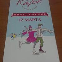 Photo taken at Новодмитровская, 5А by Zulek К. on 3/7/2013
