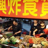 Photo taken at 興炸食貨 by Chung-Hsine L. on 4/19/2014