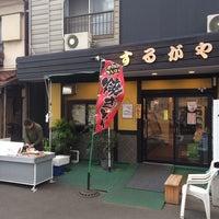 Photo taken at するがや by Papa P. on 1/30/2014