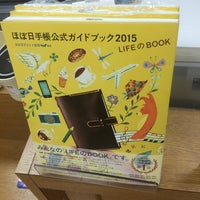 8/30/2014にPapa P.が未来屋書店 品川シーサイド店で撮った写真