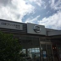 Photo taken at 日産プリンス東京 馬込店 by Papa P. on 6/23/2016