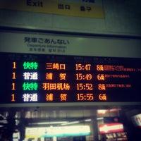 Photo taken at Keikyu Shinagawa Station (KK01) by Papa P. on 10/22/2012