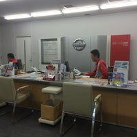 Photo taken at 日産プリンス東京販売 鮫洲店 by Papa P. on 12/4/2014