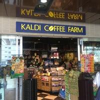 Photo taken at Kaldi Coffee Farm by Papa P. on 5/21/2016