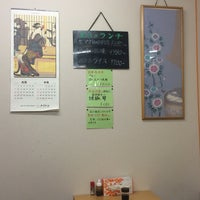 Photo taken at するがや by Papa P. on 9/5/2014