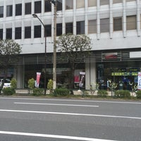 Photo taken at 日産プリンス東京販売 鮫洲店 by Papa P. on 4/19/2014