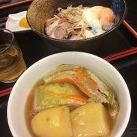Photo taken at するがや by Papa P. on 11/7/2014