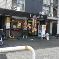 Photo taken at するがや by Papa P. on 6/3/2016
