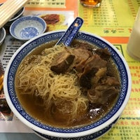 Photo taken at Mak's Noodle by R . on 1/9/2017