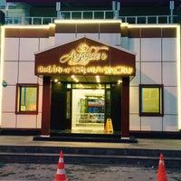 Photo taken at As Golden Düğün Salonu by Murathan A. on 6/21/2016