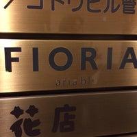 12/6/2013にYasushi M.がFIORIA aria bluで撮った写真