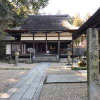 Photo taken at 園城寺別所 水観寺 by Kenny A. on 3/12/2017