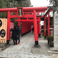 Photo taken at 三光稲荷神社 by Kenny A. on 2/25/2018