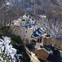 Photo taken at Манастир Свети Јоаким Осоговски / Joachim of Osogovo Monastery by Ozkan U. on 3/12/2014