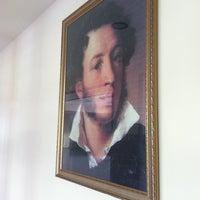 8/27/2013에 Haykuhi A.님이 #8 Pushkin School에서 찍은 사진