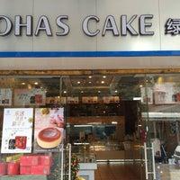 Photo taken at Lohas Cake by Tarun K. on 2/4/2014