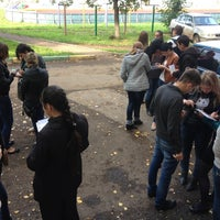 Photo taken at Подсобка Обучения by Рустам К. on 9/12/2013