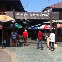 Photo taken at Samchuk Market by Niti S. on 1/20/2013
