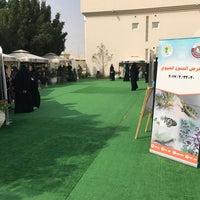 Photo taken at Al Luqta by Halidegül S. on 2/23/2017