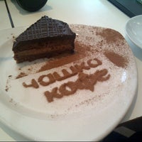 Photo taken at Чашка кофе by Antrecot on 4/6/2013