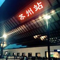 Foto tirada no(a) Suzhou Railway Station (YUQ) por Yedda H. em 4/3/2013