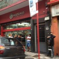 1/21/2013 tarihinde Tati P.ziyaretçi tarafından Ikesaki Cosméticos'de çekilen fotoğraf