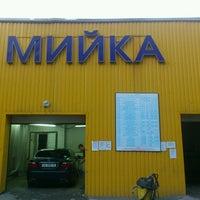"Photo taken at Автомийка ""Лондрект"" by Marta H. on 5/15/2013"