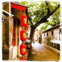 Photo taken at The Hutong 胡同 by Ambra D. on 9/4/2013