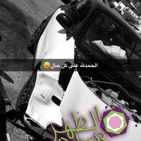 Photo taken at مخفر الظهر by #Ń.ÃŁMÓTĮRÌí🤘🏾 .. on 10/30/2017
