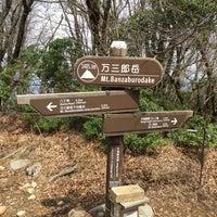 Photo taken at 万三郎岳 by かおり 山. on 4/12/2015