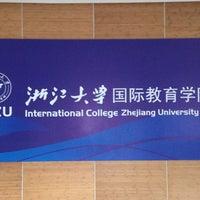 Photo taken at Zhejiang University İnternational College by Nazdar K. on 11/18/2013