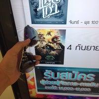 Photo taken at THANA Cineplex by ✨🌺 ความสุขบนโลกใบเดิม 🌺✨ on 8/31/2014