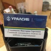 "Photo taken at СК ""Уралсиб"" by Стадникова В. on 7/3/2013"