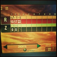 Photo taken at Місто Боулінг by Zhenya M. on 1/30/2013