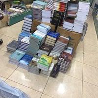 Photo taken at مكتبة القانون و الاقتصاد by S3 A. on 2/21/2017