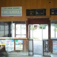 Photo taken at Nishi-Ōtsuka Station by Masashi T. on 10/8/2017