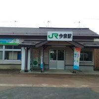Photo taken at Imaizumi Station by Masashi T. on 10/8/2017