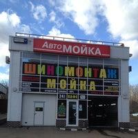 "Photo taken at автомойка ""РАДУГА"" by Сергей А. on 3/13/2014"