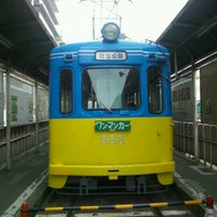 Photo taken at Tennojiekimae Station by bay_sta on 11/29/2012