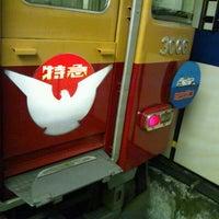 Photo taken at Keihan Yodoyabashi Station (KH01) by bay_sta on 11/29/2012