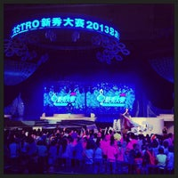 Photo taken at Subterranean Penang International Convention & Exhibition Centre (SPICE) by Dominic O. on 7/13/2013