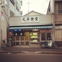 Photo taken at 天平食堂 by dobacchi on 5/14/2013