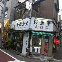 Photo taken at 千通食堂 by dobacchi on 5/13/2013