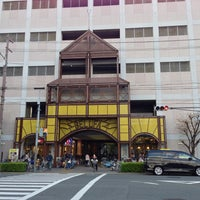Photo taken at ベルファ都島 by マイキー on 4/21/2013