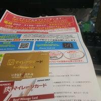 8/1/2017 tarihinde ぽきーる (.ziyaretçi tarafından Project 1/6'de çekilen fotoğraf