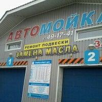 Photo taken at Автомойка рядом со Сванским Двором by Антон Ш. on 10/31/2012